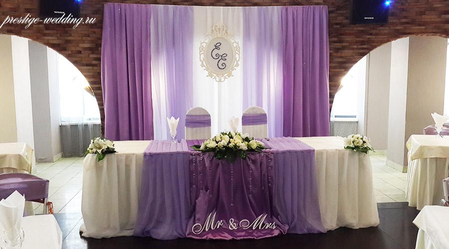 Праздник свадьба