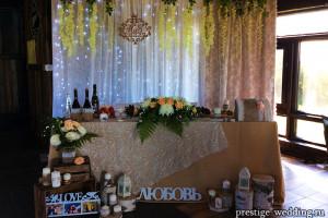 Рустиковая свадьба