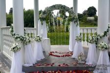 Регистрация брака в Сартаково