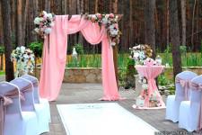 Выездная свадьба за городом