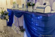 Синий цвет на свадьбе
