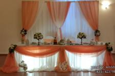 Свадебный декор в персиковом цвете